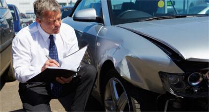 Бесплатная оценка авто после ДТП
