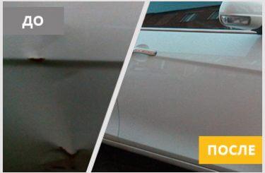 Кузовной ремонт Geely Emgrand в Воронеже