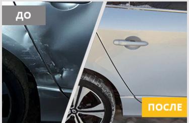 Кузовной ремонт Renault Fluence в Воронеже
