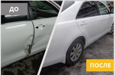 Кузовной ремонт Toyota Camry в Воронеже